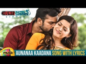 Aunanaa Kaadanaa Song Lyrics