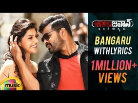 Bangaru Songs Lyrics
