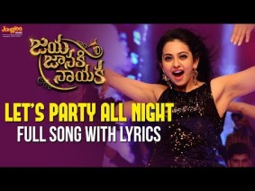 Lets Party All Night Song Lyrics