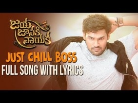 Just Chill Boss Song Lyrics