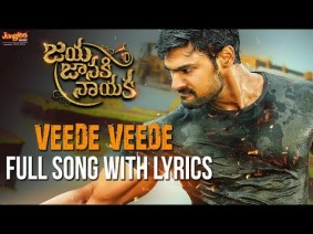 Veede Veede Song Lyrics