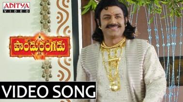 Jaya Ranga Ranga Vittala Song Lyrics