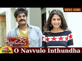 O Navvulo Inthunda Song Lyrics