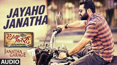 Jayaho Janatha Song Lyrics