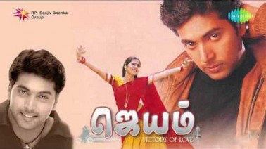 Jayam Tamil Lyrics