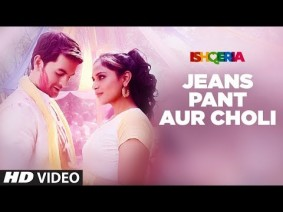 Jeans Pant Aur Choli Song Lyrics