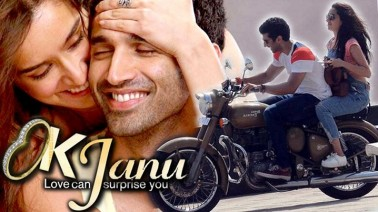 Jee Lein Song Lyrics