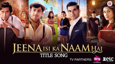 Jeena Isi Ka Naam Hai Title Track Song Lyrics