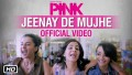 Jeenay De Mujhe Song Lyrics