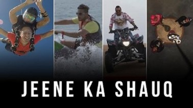 Jeene Ka Shauq Song Lyrics
