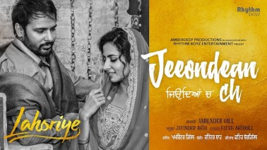 Jeeondean Ch Song Lyrics