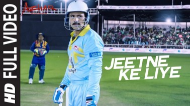 Jeetne Ke Liye Song Lyrics