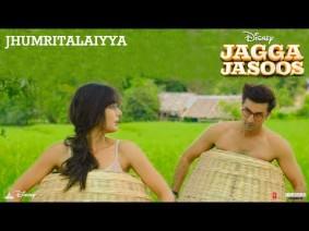 Jhumri Telaiya Song Lyrics