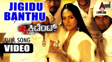 Jigidu Banthu Song Lyrics