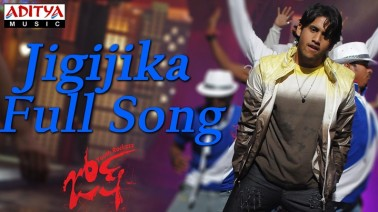 Jigijika Song Lyrics