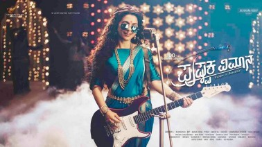 Jilka Jilka Song Lyrics