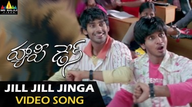 Jill Jill Jinga Song Lyrics