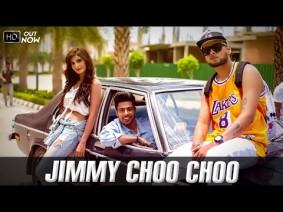 Jimmy Choo Choo Song Lyrics