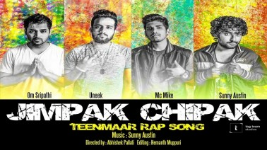 JIMPAK CHIPAK Lyrics