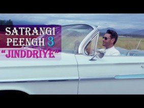 Jinddriye Song Lyrics
