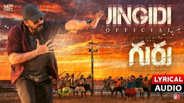 Jingidi Song Lyrics