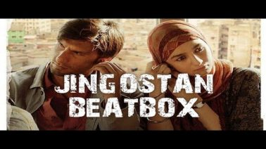 Jingostan Beatbox Song Lyrics