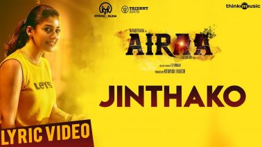 Jinthako Song Lyrics