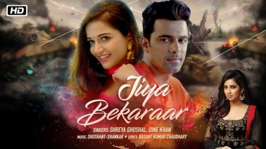Jiya Bekaraar songs lyrics