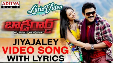 Jiyajaley Song Lyrics