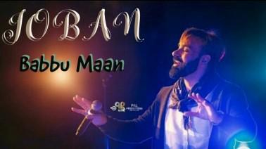 Joban Song Lyrics