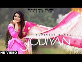 Jodiyan Song Lyrics