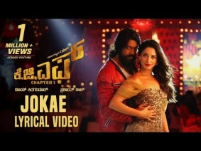 Jokae Song Lyrics