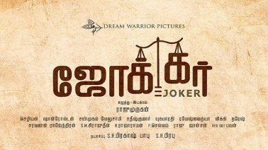 Joker-Tamil Lyrics