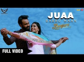 Juaa Song Lyrics