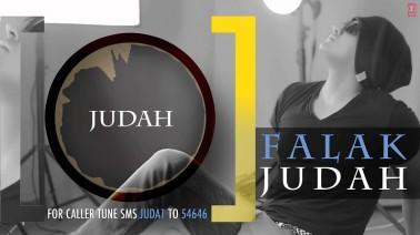 Judah Song Lyrics