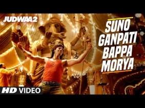 Suno Ganpati Bappa Morya Song Lyrics