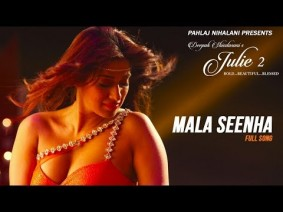 Mala Seenha Song Lyrics