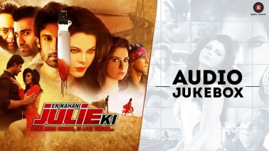 Julie Remix Song Lyrics