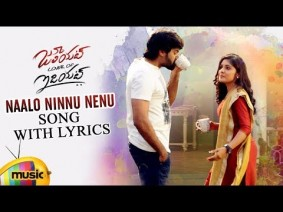 Naalo Ninnu Nenu Song Lyrics