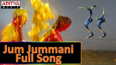 Jum Jum Jummani Song Lyrics