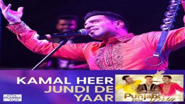 Jundi De Yaar song Lyrics