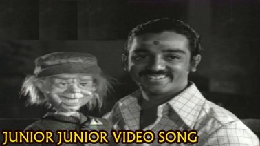 Junior Junior Song Lyrics