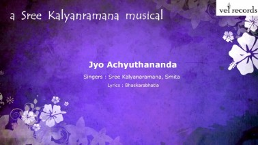 Jyo Achyuthaananda Song Lyrics
