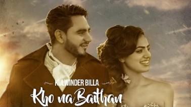 Kho Na Baithan Lyrics