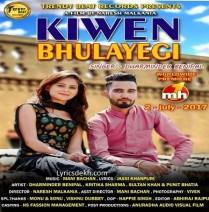 Kiwen Bhulayegi Song Lyrics