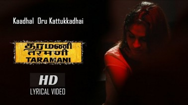 Kaadhal Oru Kattukkadhai Song Lyrics