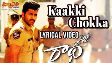 Kaakki Chokka Song Lyrics