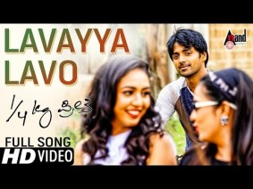 Lavvayya Lavvo Song Lyrics