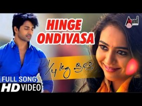 Hinge Ondivasa Song Lyrics