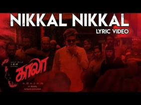 Nikkal Nikkal Song Lyrics